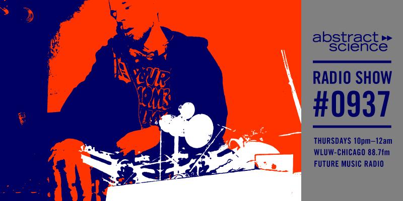 dj form abstract science radio